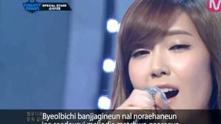 Gambar cover [K-POP] How Great Is Your Love by Girls' Generation