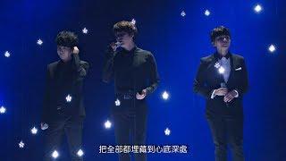 Download Mp3  中字  Super Junior K.r.y. - My Love, My Kiss, My Heart