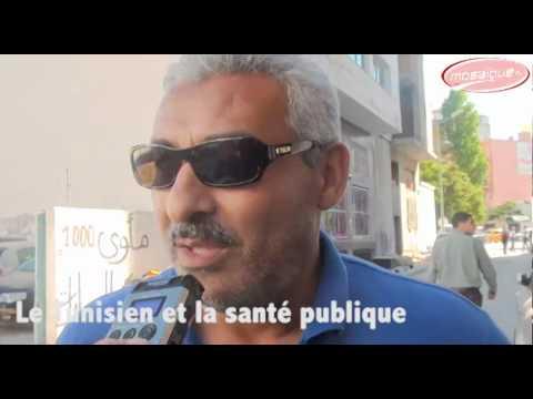 Le Tunisien et la santé publique