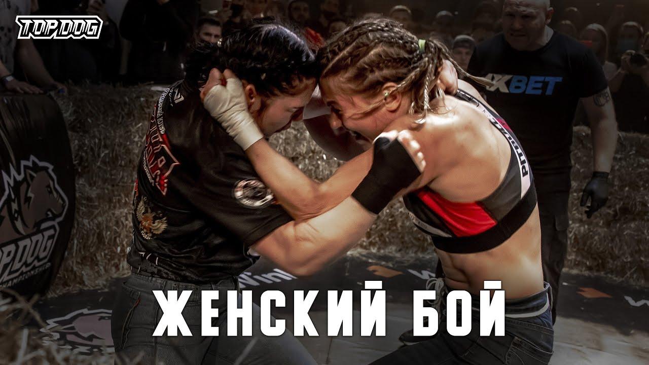 Екатерина Макарова vs. Оксана Мараховская | TDFC7 | Женский бой