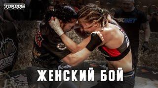 Екатерина Макарова vs Оксана Мараховская TDFC7 Женский бой