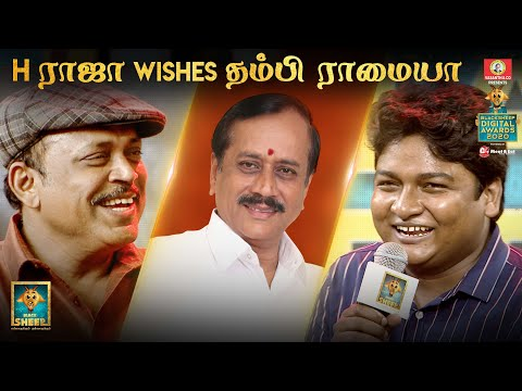 H Raja Wishes