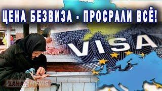 У украинцев волосы дыбом встанут, когда они узнают где их пропавшие без вести