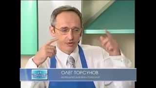 Разговор на кухне с участием Торсунова О.Г.