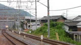 「さよならムーンライト九州・・」 14系座席車8両廃車回送