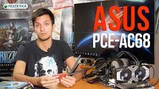 Asus PCE-AC68: обзор двухдиапазонного беспроводного адаптера