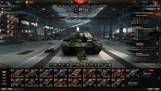 WoT| Лучший прем танк  для фарма. Что купить? ч.1(Личное субъективное мнение. Какой премиум танк купить обычному игроку, какой фарм можно ожидать., 2016-11-06T16:47:19.000Z)