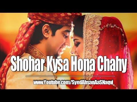 Shohar Kysa Hona Chahy...