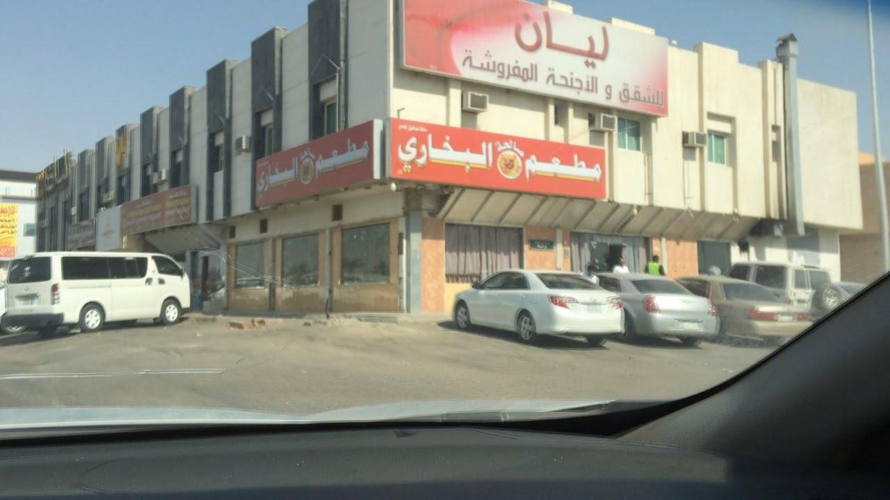 مطعم صالحة البخاري اعظم واطلق رز بخاري حارق مارق Youtube