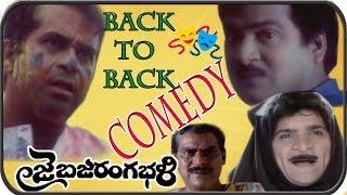 Back To Back Comedy Scenes || Jai Bajrang Bali Telugu Movie || Rajendra Prasad, Indraja