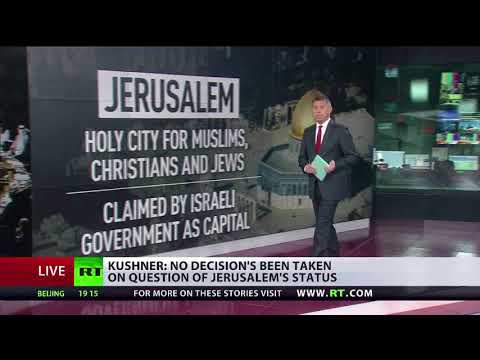 Trump to recognise Jerusalem as Israeli capital?