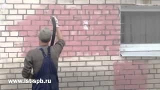 Очистка Фасада(Индустриальные решения и технологии, удаление граффити, удаление старой краски без повреждений, очистка..., 2014-09-06T08:37:39.000Z)