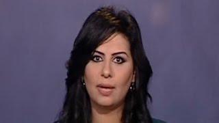 المواطن مصري: عمليات الخطف .. وكيفية التعامل معها