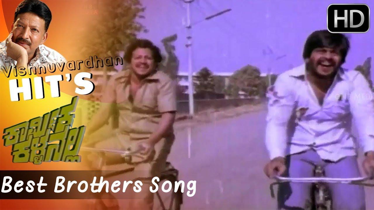 Kannada old video songs youtube