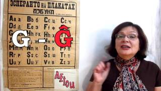 Урок №2_Эсперанто-алфавит и произношение.