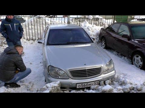 Премиум авто в районе 100.000 рублей. Деньги на руках. - Ржачные видео приколы