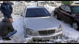 Премиум Авто В Районе 100.000 Рублей. Деньги На Руках.
