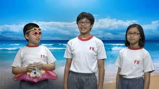 Publication Date: 2019-07-11 | Video Title: 我有我興趣之奉基飛魚馬穎瑜