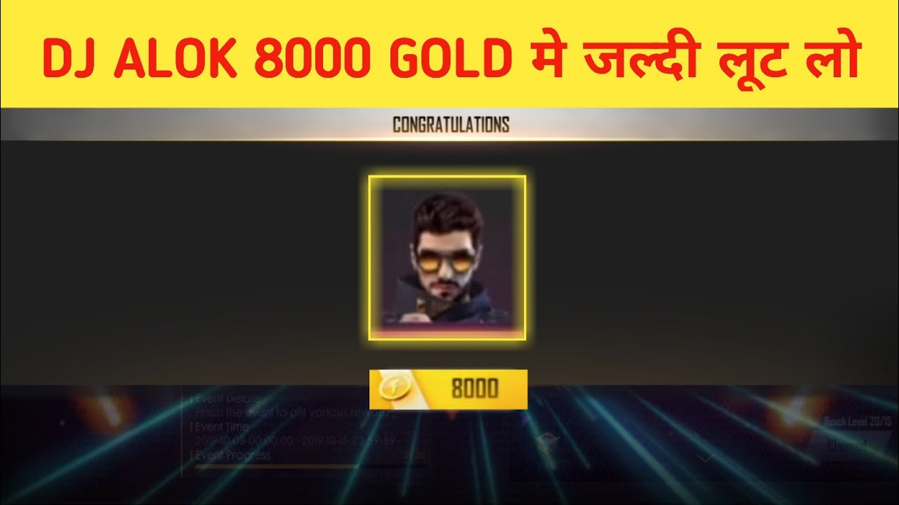 how to buy dj alok in 8000 gold free fire ll dj alok 8000 gold me kaise le ll free dj alok