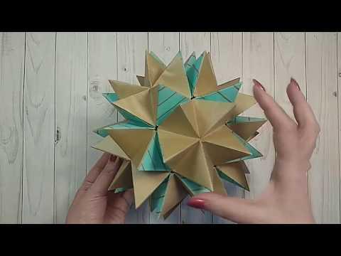 Оригами раскрывающийся цветок. Origami Revealed Flower