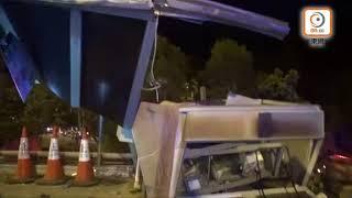 大欖隧道貨櫃車剷巴士站 1女飛落山亡4人傷