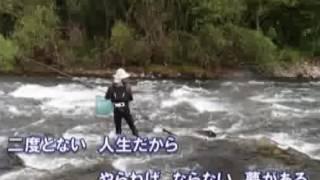 九頭竜川 作詞 下地亜記子 作曲 五木ひろし 五木ひろしさんの故郷を歌わ...