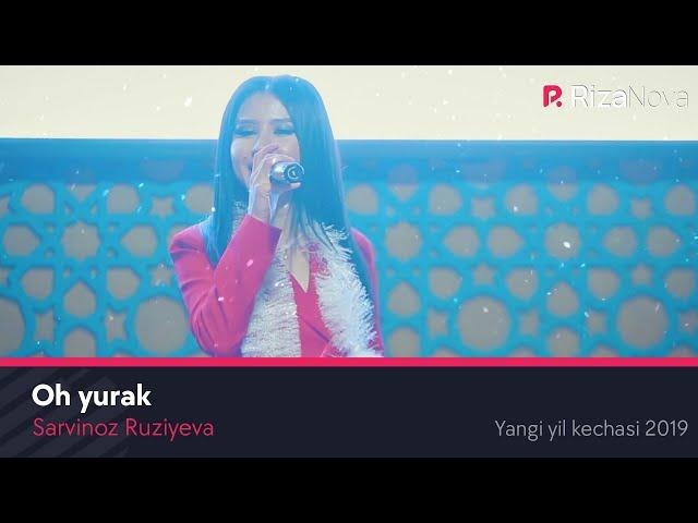 Sarvinoz - Oh yurak | Сарвиноз - Ох юрак (Yangi yil kechasi 2019)