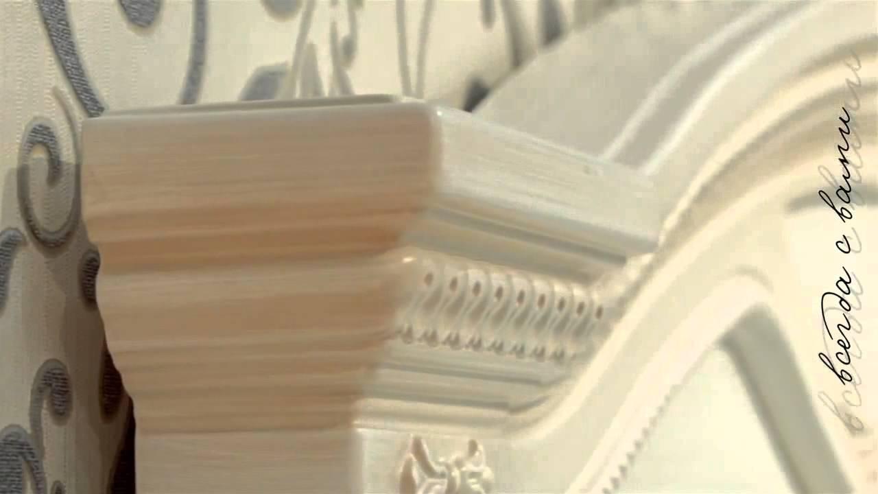 Спальня Эльба светлая шатура — Магазин мебели