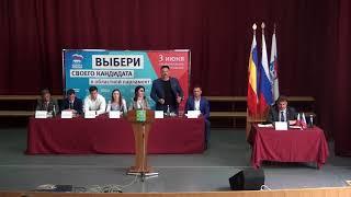 ДЕБАТЫ 10 05 2018 Ростовская область Сальский район Сальск 16 00