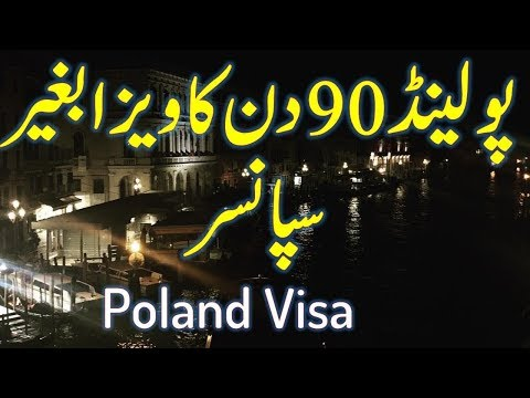 Poland visa without sponsor invitation letter complete process and poland visa without sponsor invitation letter complete process and requiremen spiritdancerdesigns Gallery