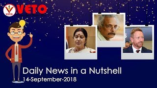Daily News in a Nutshell | Current Affairs | 14-09-2018 | Veto | Kerala PSC | Current Affairs