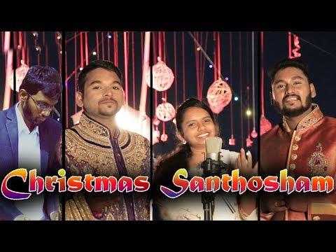 christmas-santhosham-iienoch-jagan-ii-kingsley-ii-frankley-ii-telugu-christmas-new-song-2019
