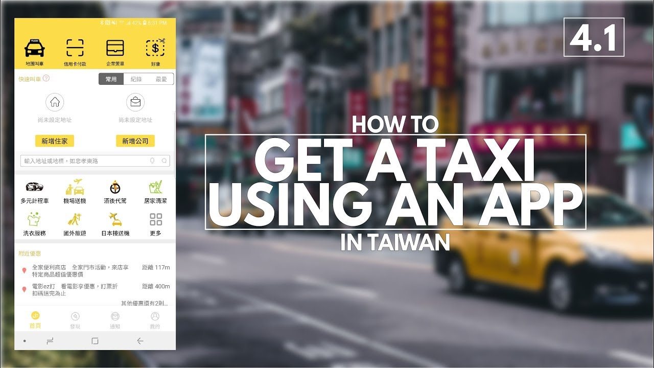 Taxi APP for Taiwan | 4 1