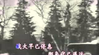 """苏联歌曲 《在克留柯沃村》 """"У деревни Крюково"""" - 中文版"""
