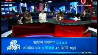 Discussing about FM Radio's Royalty Issues | Asif Akbar | Ayub Bacchu | Balam | Fahmida Nobi