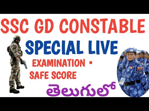 SSC GD CONSTABLE EXAMINATION • SAFE SCORE • IN TELUGU BY GRB