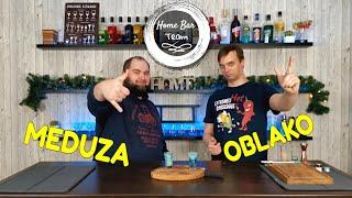 Приготовление шотов Медуза и Облако! Красивые коктейли для вашего домашнего бара!
