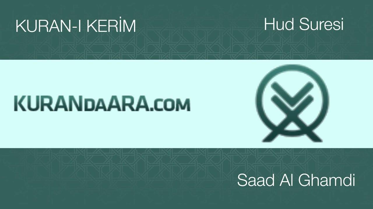 Hud Suresi Saad Al Ghamdi