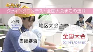 菊地最愛 田口華 水野由結 Sakura Gakuin Mini-Patissier BABYMETAL ウ...