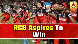 Fans XI: RCB Look To Post Third Successive Win Against KXIP | ABP News