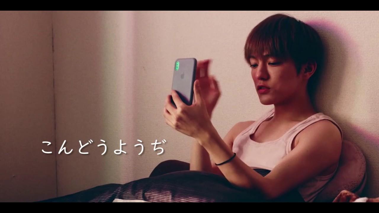 新宿二丁目にて特別上映決定‼ 映畫「アスリート~俺が彼に ...