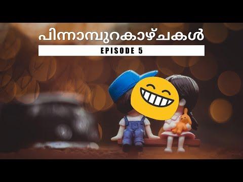 പിന്നാമ്പുറകാഴ്ചകൾ    Malayalam photography tutorial    Episode 5 thumbnail