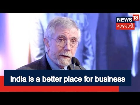 Nobel Laureate Economist Paul Krugman: India much better place to do business | RISING INDIA SUMMIT