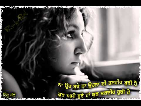 Ishq mera (full song) | maninder kailey | mixsingh | latest.