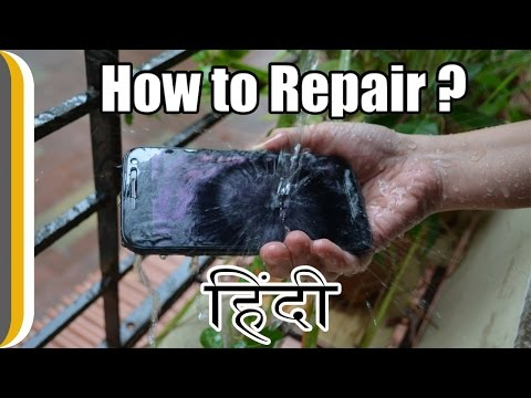 [Hindi] How to repair a water damaged phone [3 methods]