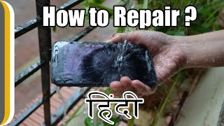 Hindi How Repair Water Damaged Phone Methods