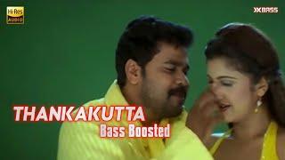 Thankakutta | Bass Boosted Audio | Kochi Rajavu | X Bass