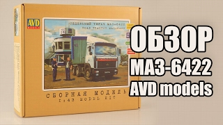 """Обзор МАЗ-6422 - сборная модель седельного тягача от """"Автомобиль в деталях"""", масштаб 1/43"""