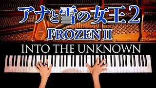 Frozen2 - Into the Unknown - Full piano cover - 4k60p - Disney - CANACANA