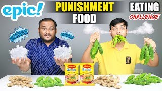 EPIC PUNISHMENT FOOD EATING CHALLENGE   Green Chillies Challenge   Competition   Food Challenge